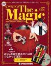 ザ・マジック 第27号