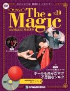 メイガス ザ・マジック 全付録まとめ   第1号〜第41号まで