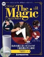 ザ・マジック 第31号