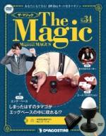 ザ・マジック  第34号