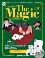ザ・マジック 第33号
