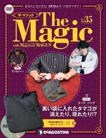 ザ・マジック 第35号