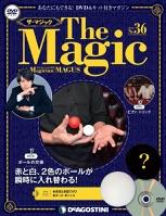 # ザ・マジック 第36号