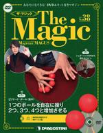 ザ・マジック 第38号
