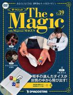 ザ・マジック 第39号