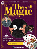 ザ・マジック 第40号