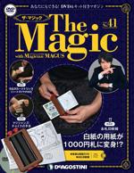 ザ・マジック 第41号
